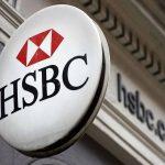 Ejecutivo de HSBC detenido por fraude