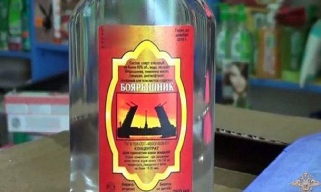Mueren 77 personas por beber loción de baño en lugar de vodka