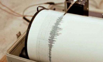 """""""¿Cuánto duran los sismos?"""