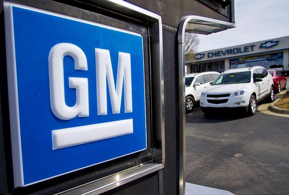 General Motors traslada fabrica de Canadá a México