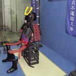 """Exposición """"Ito Okashi"""" del artista japonés Cake Hara en la Galería Sismo"""